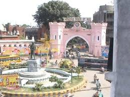 Special Tour For Amritsar