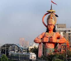 Pathankot Delhi